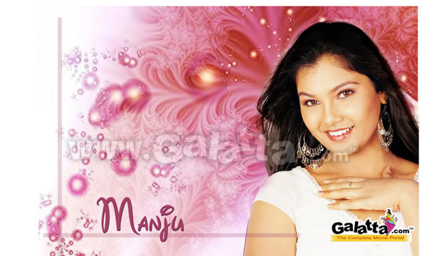 Manju Actress Wiki
