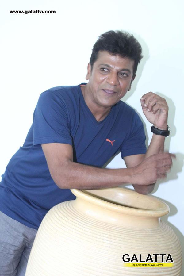 Shivaraj Kumar Photos