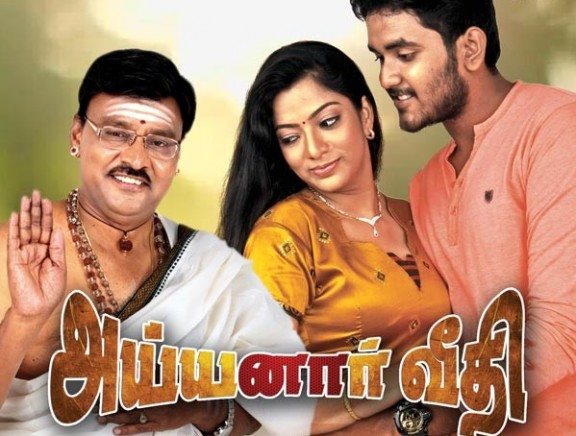 tamil mp3 songs free download