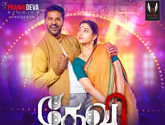songs download free tamil latest