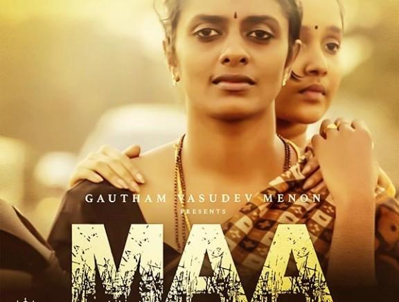 Maa (Short Film)
