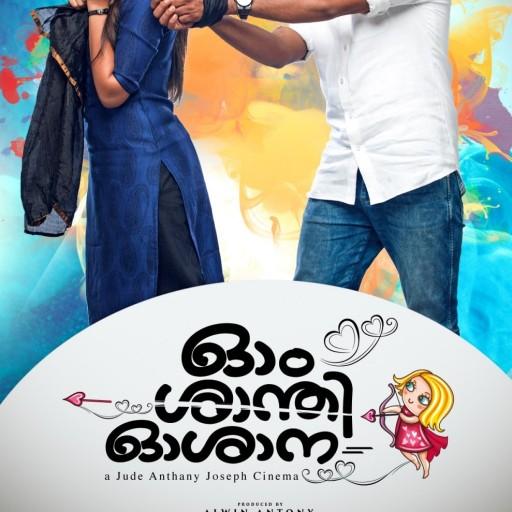 Sathurangam tamil movie mp3 free download.