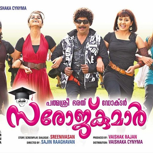 King Liar (2016) Malayalam Movie MP3 Songs-[320.Love Policy (2014) Malayalam  Album Single Mp3 Song Free Download. Malayalam Movie Mp3 Songs Free Download .