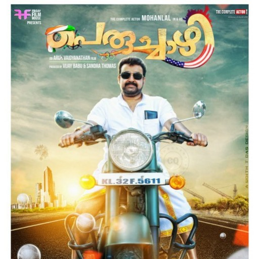 download new malayalam mp3 songs online for free play latest