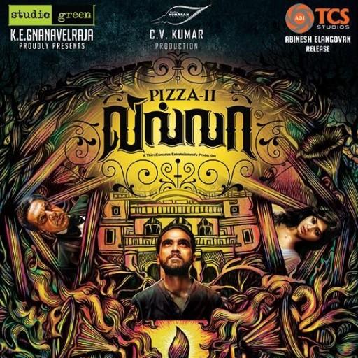 Pizza 2 - The Villa