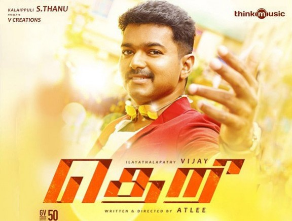 Download Theri Tamil Music Movie Online, Theri tamil Mp3