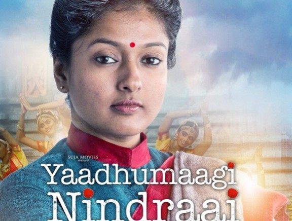 Yaadhumaagi Nindraai